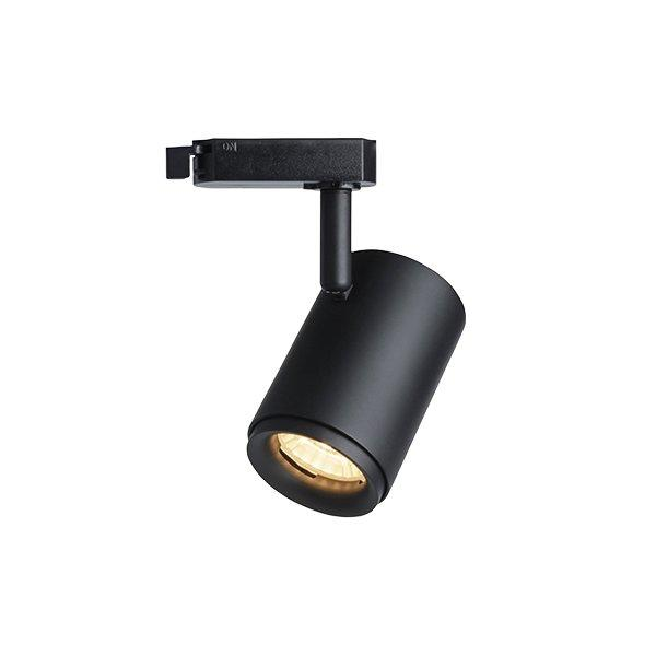12W COB LED Track Light